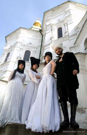 Modern Ritual Songs from the Ukraine: DakhaBrakha