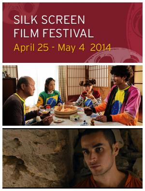 Silk Screen Film Festival 2014
