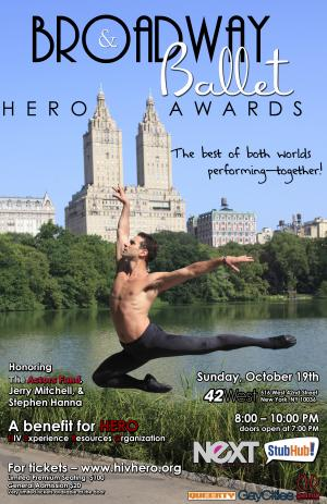 THE BROADWAY AND BALLET HERO AWARDS