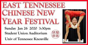2020 East Tennessee Chinese New Year Festival