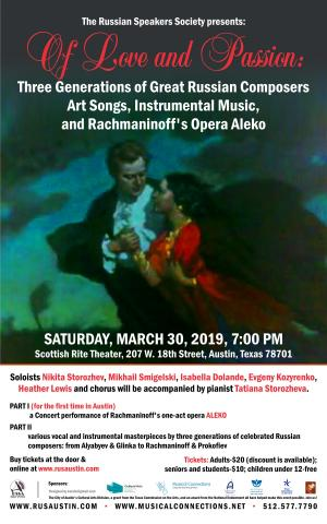 Of Love and Passion: opera ALEKO
