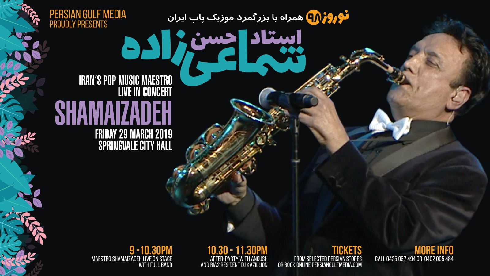 Tickets for SHAMIZADEH in MELBOURNE - NOROOZ concert in