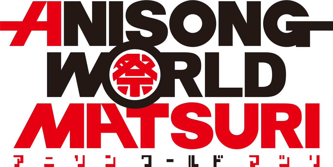 Anisong World Matsuri logo
