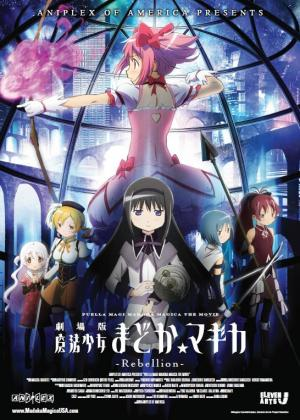 Madoka Magica The Movie Part III: Rebellion