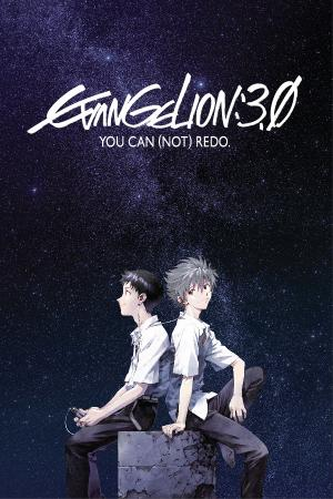 Evangelion: 3.0 You Can (Not) Redo [English dubbed]