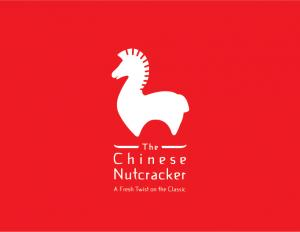 The Chinese Nutcracker