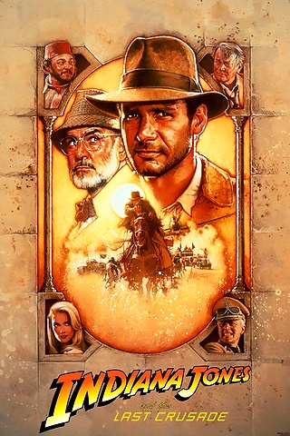 tickets for indiana jones amp the last crusade in grapevine