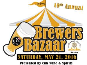 10th Annual Brewers Bazaar