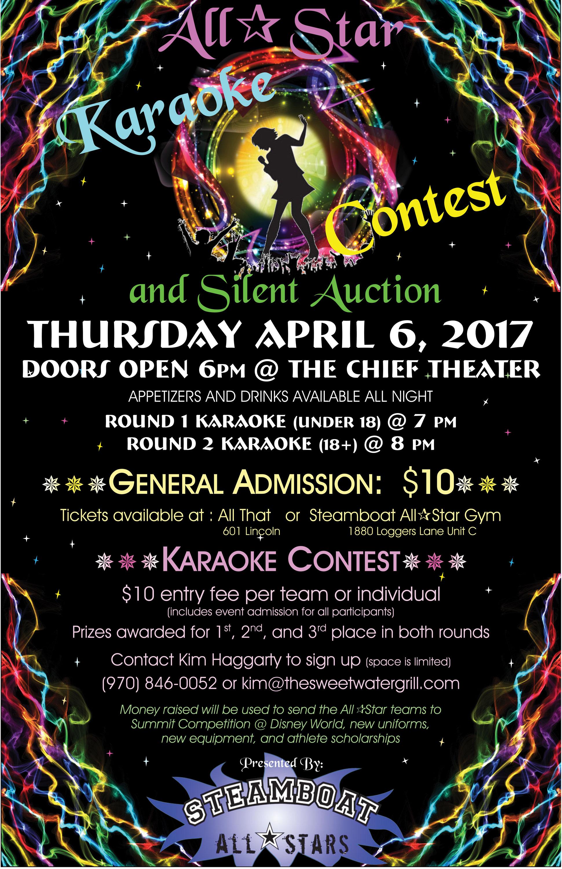 All Stars Cheer 2017 Karaoke Contest Fundraiser